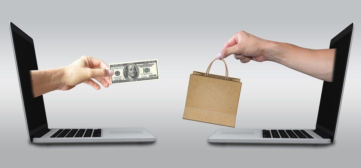 Penser à faire votre shopping en ligne.